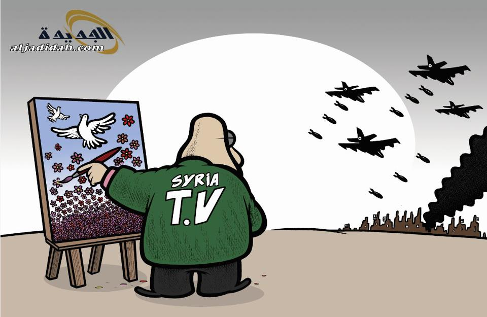 Media siriani
