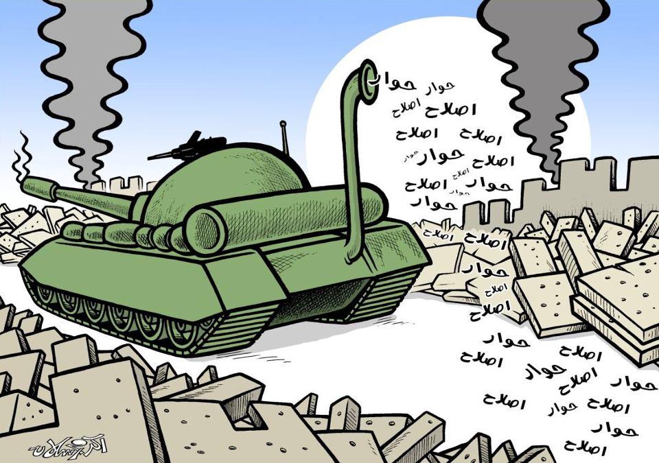 Il carro armato diffonde le parole riforme e dialogo