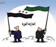 L'opposizione siriana