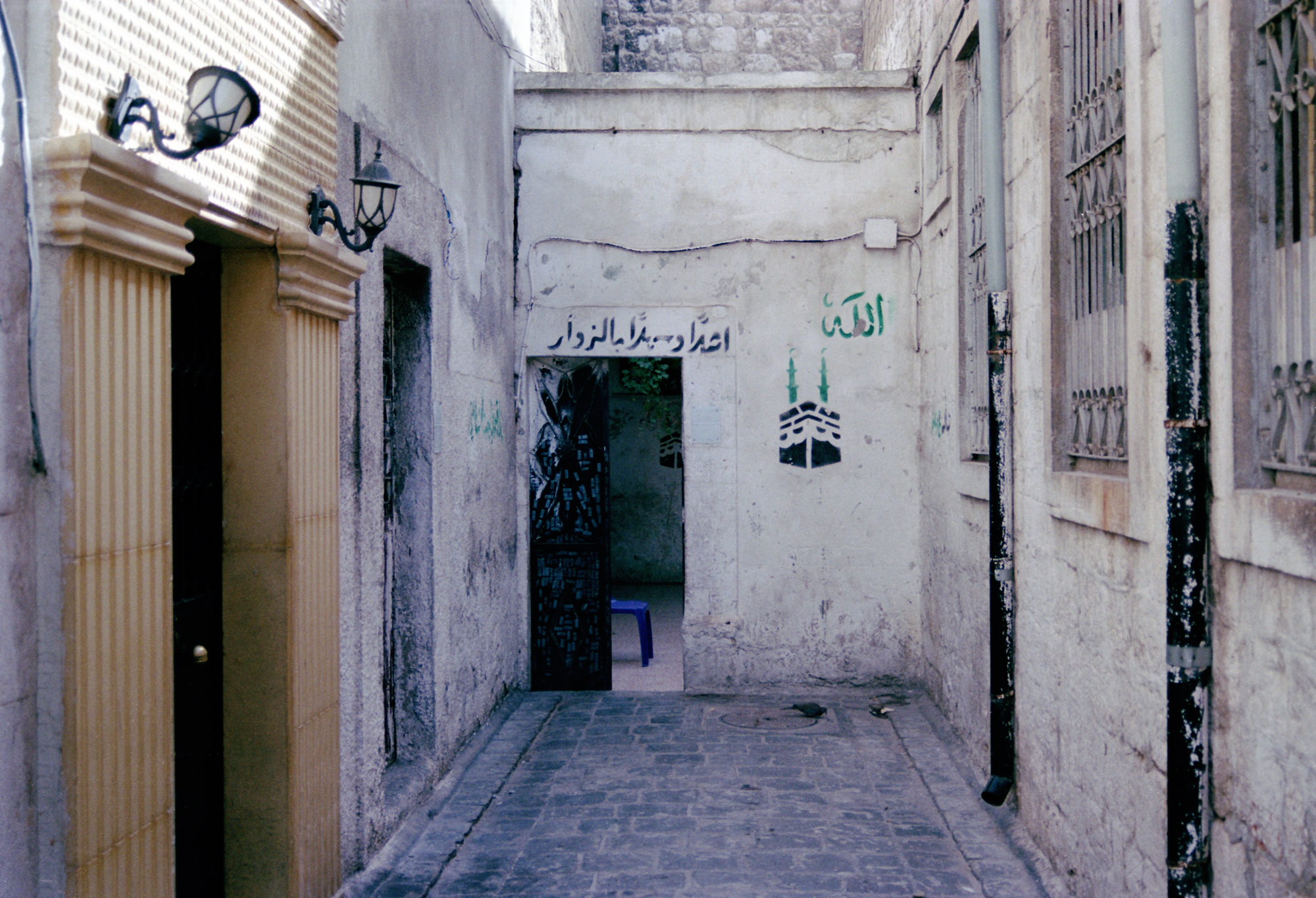 The entrance to a muslim house in the Medina