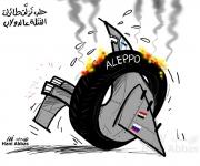 vignetta di Hani Abbas