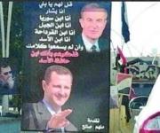 """""""Figlio, di' loro sono Bashar, figlio della Siria, figlio della montagna, figlio di Qardaha. Se non ti ascoltano di' loro sono il figlio di Hafez""""."""