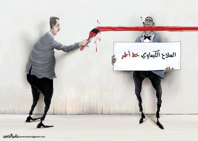 di 'Ammar al Zu'bi - Le armi chimiche sono una linea rossa