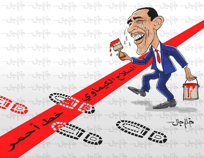 di Khaled Jalal - Le armi chimiche sono una linea rossa