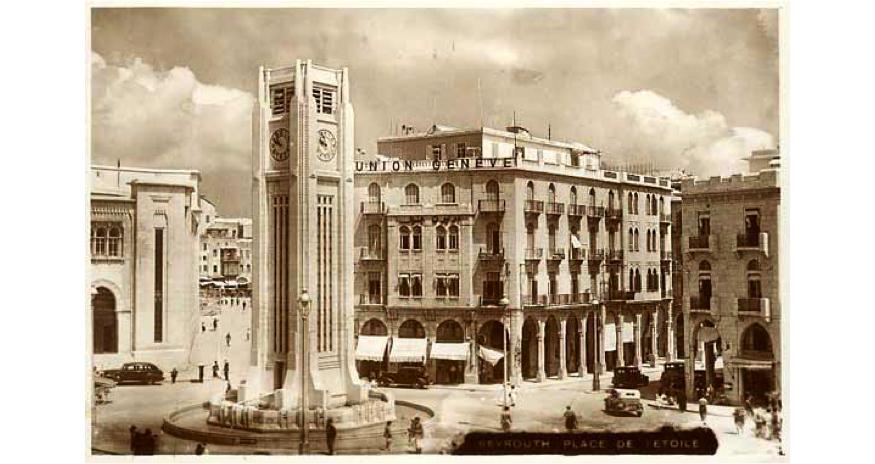Place de l'Etoile en 1932