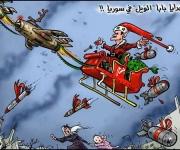 I regali di Babbo criminale in Siria
