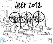 Pierre Kroll - Aleppo 2012