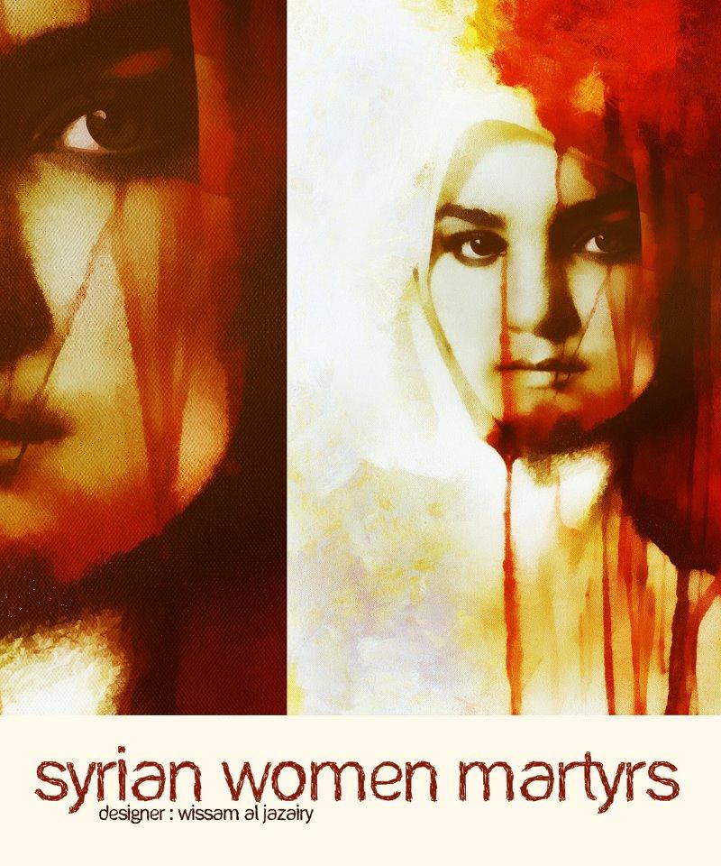 Le donne siriane