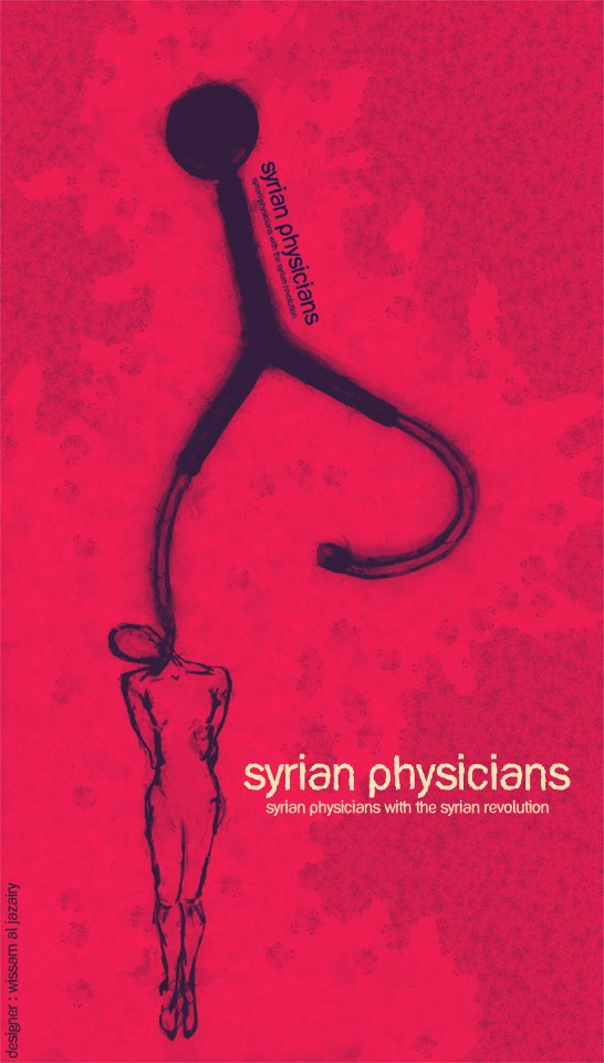 I medici siriani