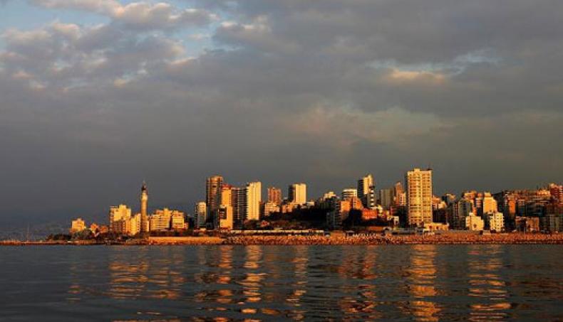 البسط العتيقة - بيروت، لبنان
