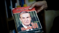(Associated Press, March 7, 2011) Druse in the Israeli-held Golan Heights have been turning out in thousands in shows of support for Syria's president as he faces anti-government protests. But […]
