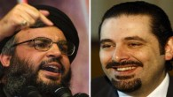 (The Daily Star, 11 agosto 2011) Micheal Young offre come di consueto uno spunto intelligente. Troppo – credo – perché venga ascoltato da Hariri e Nasrallah. In an interview with...