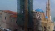 Il mito di Babele non può che essere più esemplare per raccontare questo nuovo scempio subito dalla città di Beirut. Il campanile della Cattedrale di San Giorgio dei Maroniti, via […]