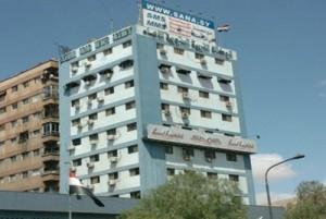 L'edificio della Sana a Baramke, Damasco