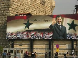 Siria che Iddio la protegga