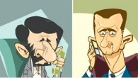 Il presidente siriano Bashar al-Asad telefona al suo collega iraniano Mahmud Ahmadinejade, piagnucolando, gli spiega che il suo popolo non lo ama più. È questa una delle scene più divertenti […]