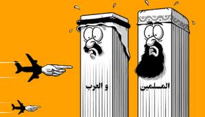 Imad Hajjaj, 12 settembre 2001