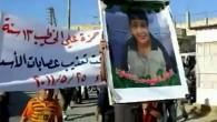 Decapitata, smembrata, e scorticata: in queste condizioni le autorità siriane hanno riconsegnato alla famiglia il corpo di Zainab al Hosni, ragazza di 18 anni, prelevata dalla sua casa lo scorso […]
