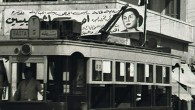 La scomparsa dello storico libanese Kamal Salibi domina le pagine culturali e non solo di gran parte dei giornali libanesi ma anche di quelli panarabi. L'inserto settimanale del venerdì che […]