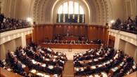 E' una legge finanziaria amara per i libanesi quella che il governo ha cominciato a discutere in questi giorni. La bozza della normativa, presentata ieri al consiglio dei ministri dal […]