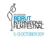 Logo dell'11/ma edizione del BIFF