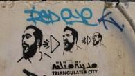 Attivisti siriani malmenati con bastoni e con calci delle pistole, dissidenti di Damasco pedinati e vittime di tentati rapimenti, altri addirittura scomparsi da mesi senza lasciare tracce. Il teatro di […]