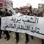 Manifestazione a Beirut contro il confessionalismo, marzo 2011