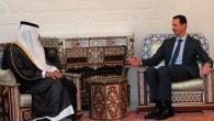 """Il presidente siriano Bashar al Assad avvierà a Damasco entro la prima metà di novembre una conferenza di riconciliazione nazionale, """"in linea con quanto richiesto dalla Lega Araba"""". Lo scrive […]"""