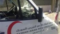 """Il governo siriano ha trasformato gli ospedali in """"strumenti di repressione"""" nel suo sforzo di annientare l'opposizione. Lo denuncia Amnesty International in un nuovo rapporto pubblicato il 24 ottobre 2011 […]"""