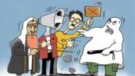 """Chiunque legga notizie sull'attualità siriana – anche se non parla arabo – ha ormai preso familiarità con la parola shabbiha che i giornalisti non mancano di tradurre come """"bande armate […]"""