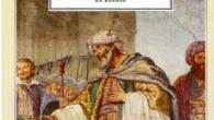 Nel 1613 l'emiro libanese Fakhr al-Din II arriva in esilio presso la corte di Cosimo II de' Medici in forza di un trattato firmato anni prima con il Granducato di […]