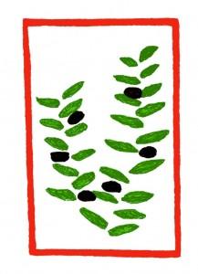 Il logo della riconciliazione, Mar Musa