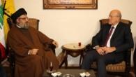 (di Lorenzo Trombetta per Limesonline) Il movimento sciita libanese Hezbollah, a capo della coalizione di partiti che domina l'attuale governo guidato dal sunnita Najib Miqati, gongola per aver smascherato una […]