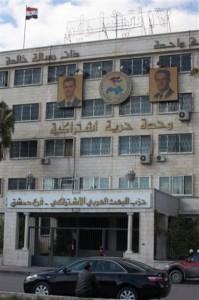 La sede del Baath a Damasco, colpita - secondo alcune fonti - da due granate il 20 novembre 2011 (Foto AP del 20 novembre)