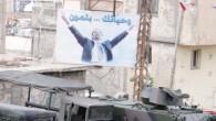 Il nord del Libano potrebbe essere il primo territorio del Paese dei Cedri a esser investito dalla guerra civile ormai serpeggiante nella regione centrale siriana di Homs. I timori di […]