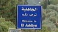 Esiste o non esiste lo Stato in Libano? La questione viene discussa spesso in ambito accademico e chiunque dimostra quella o quell'altra tesi a seconda della definizione che dà di […]