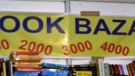 (di Elena Chiti) Non si compra un topolino, ma qualche libro che può rivelarsi interessante. Lo stand si chiama Book Bazar – accessibile dunque anche a chi non legge l'arabo […]