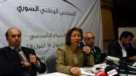 (di Lorenzo Trombetta)Il regime siriano è (ancora) coeso mentre le opposizioni all'estero e in patria continuano a essere divise. È una delle poche verità pronunciate ieri dal presidente Bashar al […]