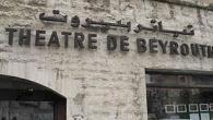 """Continua la battaglia per tutelare il """"Teatro di Beirut"""", luogo storico e simbolico della città. Dalla metà di dicembre sono diventate pubbliche le voci, in circolazione da mesi, sull'avvenire di […]"""