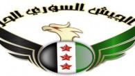Il canale di Youtube Homslive ha raccolto in un video le confessioni di alcuni soldati semplici e ufficiali dell'esercito regolare di Damasco catturati dai disertori dell'Esercito libero siriano (Els). Tra […]