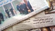 Notizie in breve sulla questione siriana raccolte il 13 febbraio 2012 dalla lettura mattutina dei quotidiani arabi e panarabi e dalla lettura dei rulli d'agenzia. –La Lega araba – dominata […]