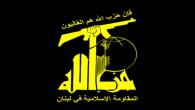 (di Lorenzo Trombetta, Europa Quotidiano) Il movimento sciita libanese Hezbollah non è solo coinvolto nell'omicidio dell'ex premier Rafiq Hariri, avvenuto a Beirut nel 2005, ma in almeno altri tre della […]