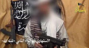 Frammento del video della presunta rivendicazione, 26 febbraio 2012