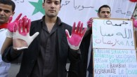 (di Shady Hamadi*) Le mie parole vogliono essereun gridoche proviene dall'intera Siria e una gentile supplica a voi tutti.Da undici mesi la terra che fu la culla della civiltà,vive uno […]