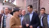 Il presidente Bashar al-Asad è stato ieri a Homs, ecco le prime immagini di questa sua inedita visita al martoriato quartiere di Bab Amro: