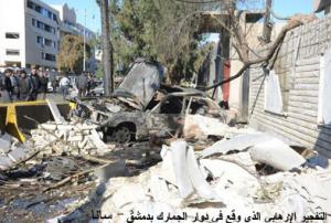"""""""Attentato terroristico compiuto alla rotonda delle Dogane, Damasco"""", Sana, 17 marzo 2012"""