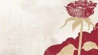 (di Elena Chiti) Carlo Cuppini è un giovane poeta italiano. Ha al suo attivo una raccolta e un blog, a cui ha dato lo stesso titolo: militanza del fiore. Non […]