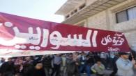 (di Eva Ziedan*). Da un anno e 34 giorni i siriani sono abituati a manifestare ogni venerdì, all'uscita dalla moschea. In Siria la legge vieta alle persone di radunarsi e […]