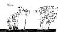 Il presidente siriano Bashar al Asad che con una valigetta in mano chiede un passaggio in macchina a Gheddafi in fuga è solo una delle vignette di Ali Farzat, il […]