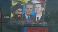 Il leader di Hezbollah, il sayyid Hasan Nasrallah, torna a parlare in un'intervista dopo sei anni. Lo fa scegliendo un terreno amico, quello di Russia Today in una rubrica gestita […]